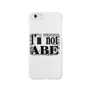 I'm not ABE Smartphone cases