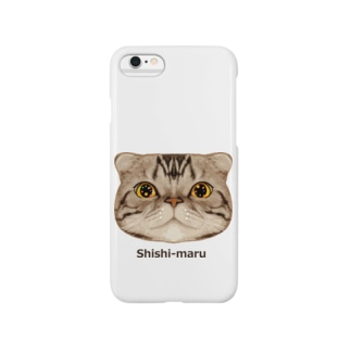 ししまる Smartphone cases