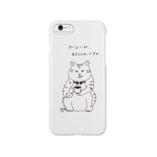 滲む氏の コーシーⅡ Smartphone cases