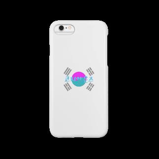 ヤマズィのあ Smartphone cases