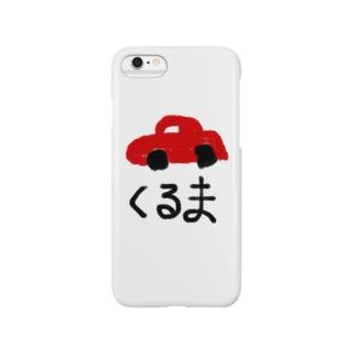 たのしいどらいぶ Smartphone cases