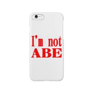 I'm not ABEー赤2 Smartphone cases