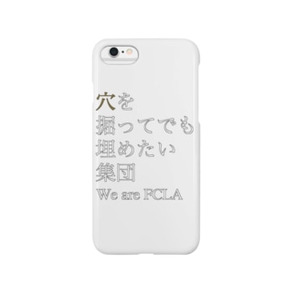 FCLA 4 Smartphone cases