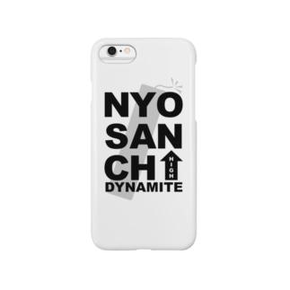 NYOSANCHI DYNAMITE! Smartphone cases