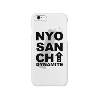 Randa.shopのNYOSANCHI DYNAMITE! Smartphone cases
