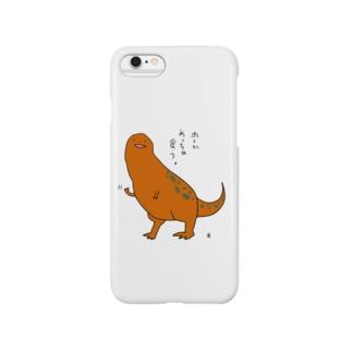 恐竜くん Smartphone cases