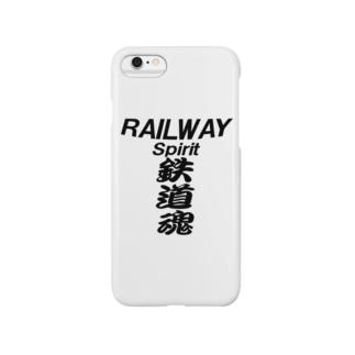 鉄道魂    RAILWAY Spirit Smartphone cases