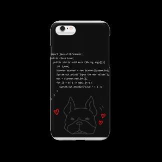 Chittyのi++愛が止まらないJavaフレブル Smartphone cases