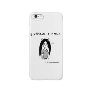 ねこ美さん(らぶえんたーていんめんと) Smartphone cases