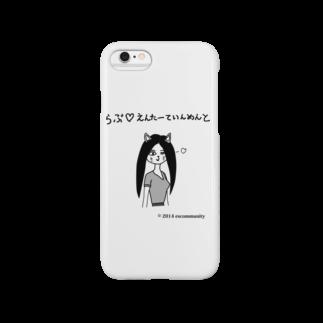 escommunityのねこ美さん(らぶえんたーていんめんと) Smartphone cases