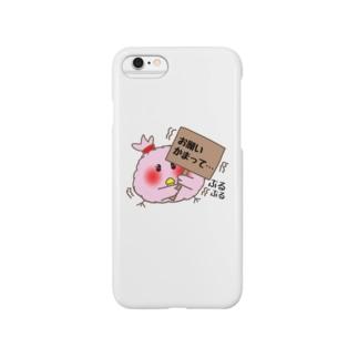 森口ぴー太郎 Smartphone cases