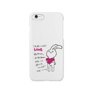 ツンLOVEうさぎ-手書き風- Smartphone cases