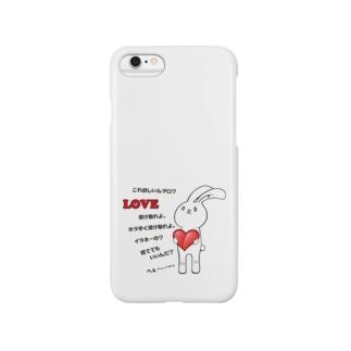 ツンLOVEうさぎ Smartphone cases