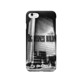 ビッグ Smartphone cases