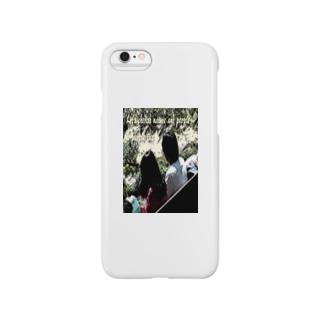 寄り添い Smartphone cases