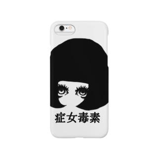症女毒素iPhoneケース Smartphone cases