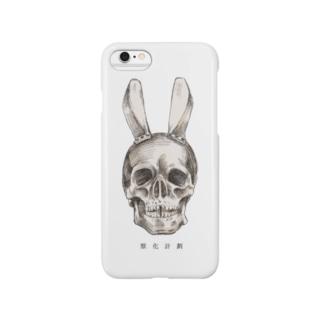 獣化計劃 Smartphone cases