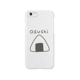 もうosushiにしかみえない Smartphone cases