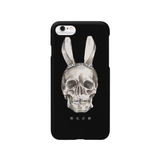 獣化計劃 黒 Smartphone cases