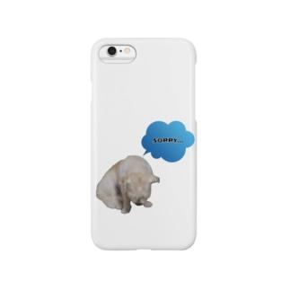 サラがスズリを始めましたのsorry… Smartphone cases
