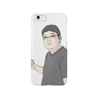 佐藤さん Smartphone cases