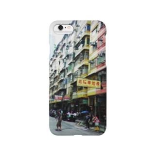HONG KONG 馬頭角 Smartphone cases