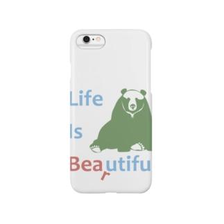 ヒグマの森から Smartphone cases