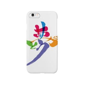 夢ありがとう5色バージョン Smartphone cases