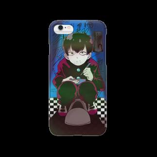 墓生まれのKの便所飯男子.弐 Smartphone cases