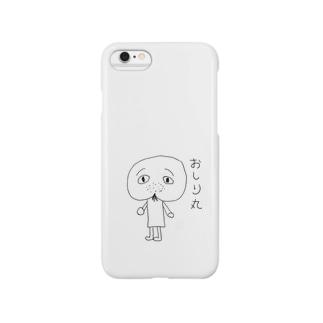 おしり丸の憂鬱 Smartphone cases