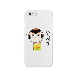 仙台弁こけし(やっぺす) Smartphone cases