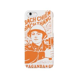 Vietonamese Propaganda Girl2 Smartphone cases