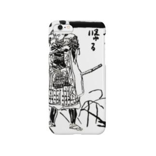 立花宗茂 Smartphone cases