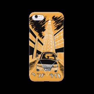ナントカの#いくぞ岩田屋 ヘッドライト (レトロ) スマートフォンケース