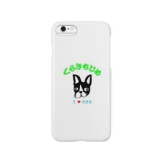 くらきちひめ Smartphone cases