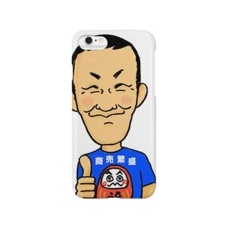 宮野秀夫「似顔絵」 Smartphone cases