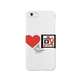 爱国与爱党 Smartphone cases