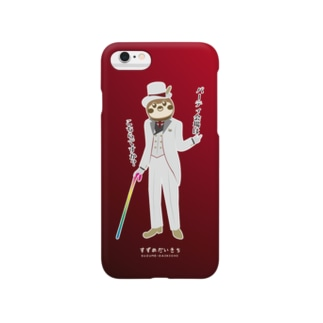 パーティだいきち(特別企画) Smartphone cases