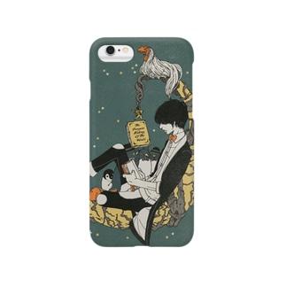 夜空の読書家 Smartphone cases