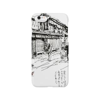#いくぞ岩田屋  五十三次 品川 Smartphone cases