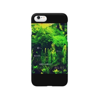 水の中 Smartphone cases