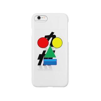 九州の美 Smartphone cases