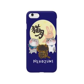 猫月 Smartphone cases