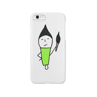 筆持ちふで男 Smartphone cases