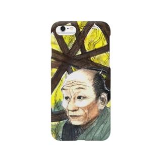 #いくぞ岩田屋 伊能忠敬 Smartphone cases