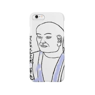 #いくぞ岩田屋 弘法大師 空海 Smartphone cases