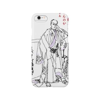 #いくぞ岩田屋 先代 中村鴈治郎 Smartphone cases