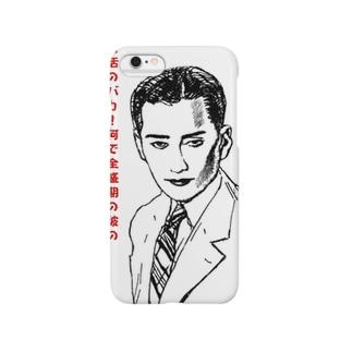 #いくぞ岩田屋  俳優 岡田時彦 Smartphone cases