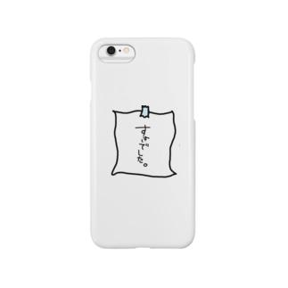 すきでした。よ。 Smartphone cases