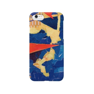 囲って Smartphone cases